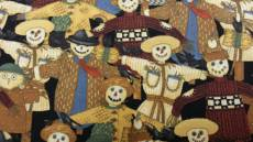 Debbie Mumm scarecrow allover