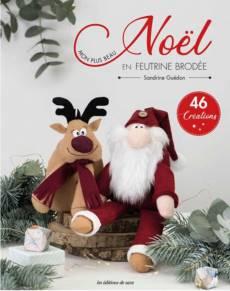 Mon Plus Beau Noel